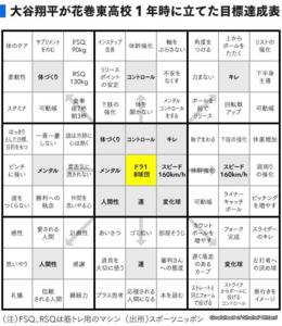 9CB531FA-A24A-4192-BE9E-D63D570C4299.png