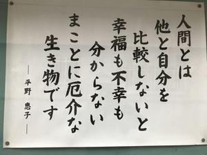 IMG_0671.JPG