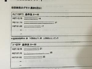 IMG_1440[1].JPG